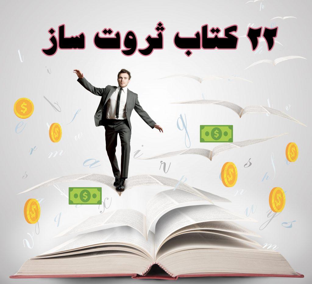 دانش سرمایه